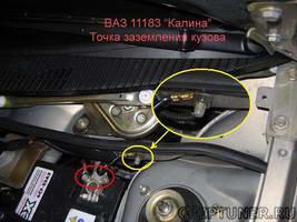Проблемы массы на автомобиле