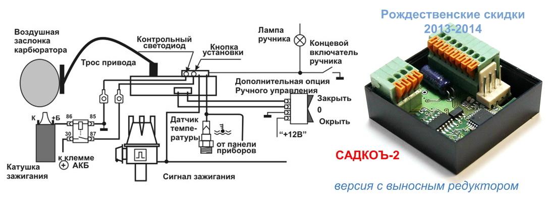 http://silich.ru/images/stories/Sadko/Sadko2011.jpg